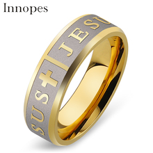 Innopes Quality Catholic 8mm Titanium Steel Silver  Gold Color Jesus Cross Letter Bible Wedding Band Ring Men Women
