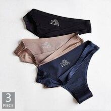 3pcs/Pack! Seamless Sexy G-string Panties Soft Comfort Women Thong Underwear