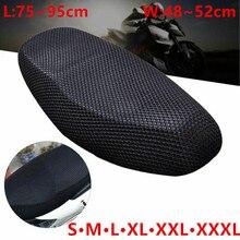 Housse de coussin de siège de moto | S/M/L/XL/XXL/XXXL à filet 3D, protection de maille, housse d'isolation de coussin, vélo électrique universelle