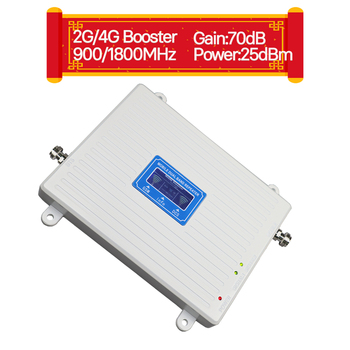 ZQTMAX 2G 4G booster signal for mobile phones 900 1800 Dual Band cellular signal booster gsm dcs repeater