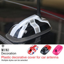 For Mini Cooper F56 F55 Car Antenna Housing Protection for Mini F56 F55 Antenna Aerial Base Cover for Mini Cooper Accessories