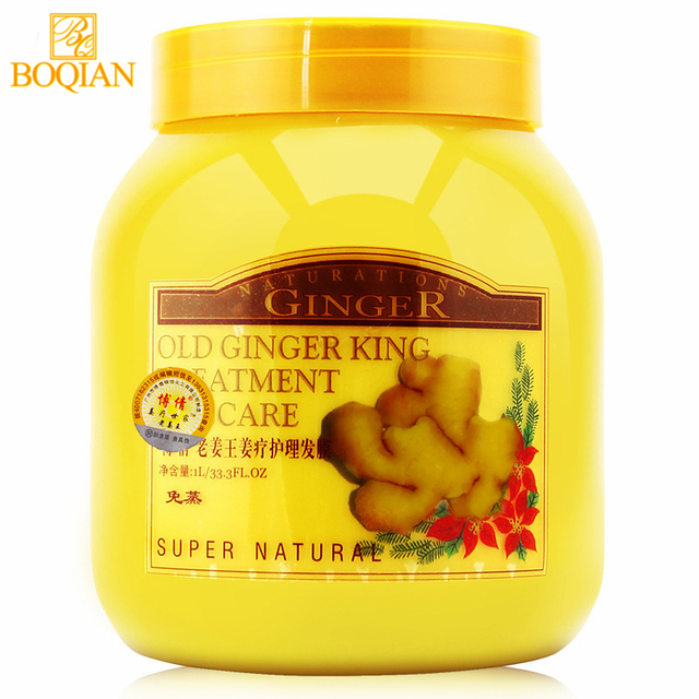 BOQIAN Ginger Moisturizing Hair Mask Damaged Repair Hair Care Treatment Cream Baked Ointment Hair Conditioner Dry Frizz 500ML