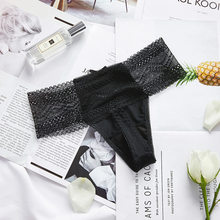 2021 New Lace Thong women's hollow out perspective underwear sexy love Triangle pants women's four seasons seamless comfort