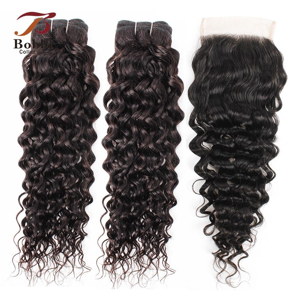 BOBBI COLLECTION Brazilian Water Wave 2/3 Bundles With Closure Natural Color Non Remy Human Hair Weave Bundles 10-26 Inch