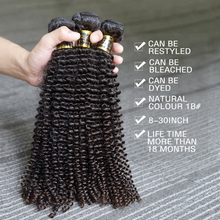 Melodie OneCut Hair Kinky Curly 8-30 32inch H Brazilian Raw