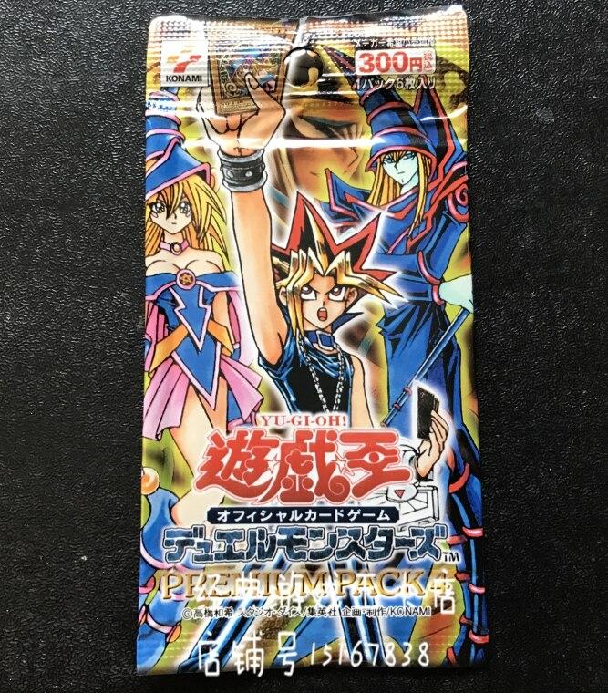 Yu Gi Oh P4 PP4 Unopened Card Pack Black Magician Black Magic Girl UR Gold Flash Set!