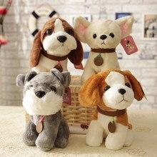 18cm simulação cão brinquedo de pelúcia boneca para crianças presente recheado macio boneca almofada sofá travesseiro presentes festa decoração macio animal de pelúcia