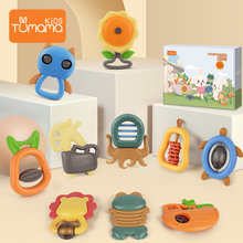 Baby Rattle Teether Toys 0-12 Months Cartoon Animal Handbell Speelgoed Crib Mobile Stroller Newborn Infant Educational