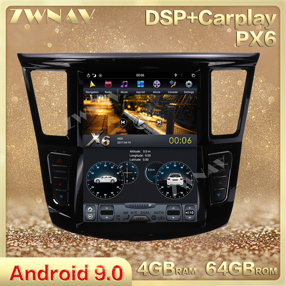 DSP Carplay vertical Tesla screen Android 9.0 Car Multimedia Player For <font><b>Infiniti</b></font> <font><b>QX60</b></font> <font><b>JX35</b></font> 2012+ car GPS Radio stereo Head Unit image