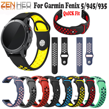 цена на For Garmin Fenix 5/5 Plus Watchband Quick Fit Sport Strap For Forerunner 935/945 Smart Watch Quick Release Easy fit Wrist Band
