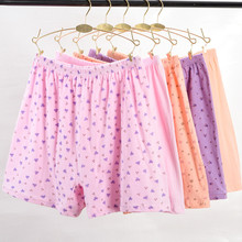 5pcs/lot middle aged plus size underwear women panties cotton underpants ladies high waist boxer woman loose female boxers