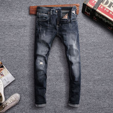 Italian Style Fashion Men Jeans Retro Black Blue Color Slim Fit Ripped Streetwear Scratch Vintage Designer Homme