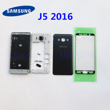 Coque de téléphone SAMSUNG Galaxy J5 2016, J510, J510F, J510FN, cadre central, bouton de Volume