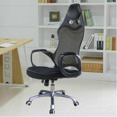 Nuevo precio promocional especial silla multifunción para juegos silla de  oficina Silla de ordenador silla para cafetería silla ejecutiva
