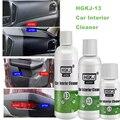 Очиститель для салона автомобиля HGKJ, инструмент для чистки кожи и ткани автомобиля