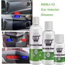 Hgkj assento de couro do carro interiores mais limpo tela do carro máquina limpeza couro limpo ferramenta reparo assento carro