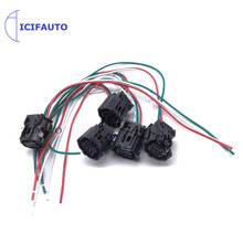 3way Camshaft position sensor/Suspension Height Control Level Sensor Electrical Plug Pigtail Connector Wire For Toyota LEXUS