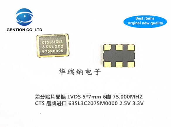 2pcs 100% New And Orginal CTS 635L3C2075M0000 LVDS Differential Patch Crystal 7050 75M 75MHZ 6-pin 5X7