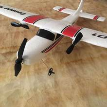 Suddenly I found out that my child likes this plane very much. It can fly for a long time,