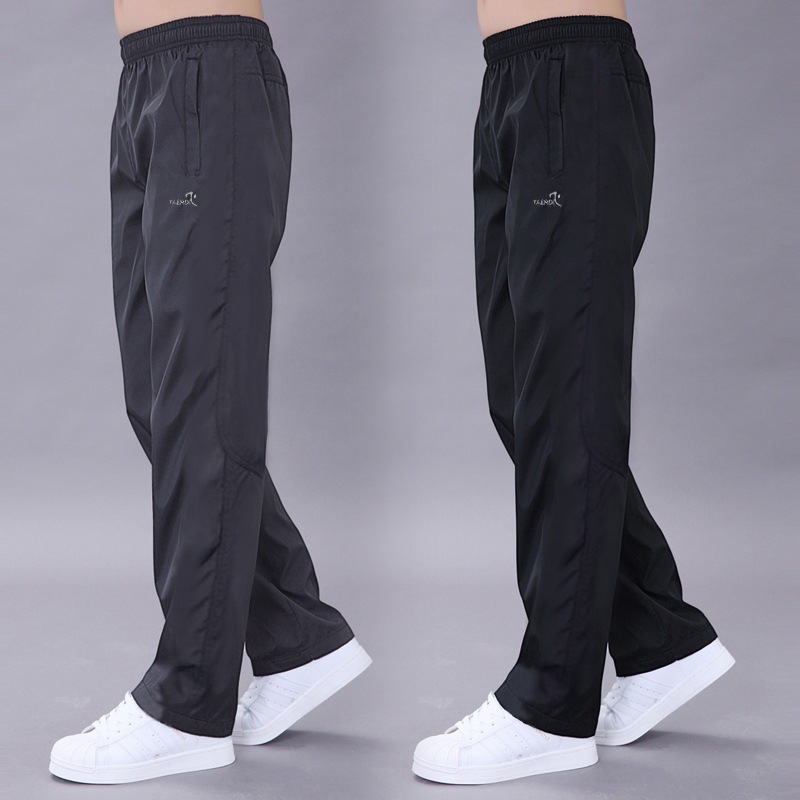 Autumn And Winter Athletic Pants Men's Casual Trousers Winter Plus Velvet Thick Dacron Slip Surface Sweatpants Loose-Fit Plus-si