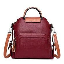 Два ремня, новый многофункциональный женский рюкзак, кожаный рюкзак, дорожные сумки для девочек подростков, женский рюкзак, сумка на плечо, Mochila