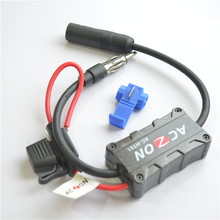 Universal Car AM/FM Radio Signal Amplifier Station Booster Amplification Line Auto Accessories