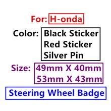 3D H логотип красный/серебристый/черный/Высококачественный подрулевой механизм эмблема значок стикер наклейка Аксессуары для Honda стиль авто...