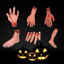 Halloween Rekwisieten Horror Bloody Fake Hand Voet Vinger Lijm Spookhuis Halloween Simulatie Props Party Halloween Decoratie(China)