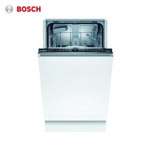 Встраиваемая посудомоечная машина Bosch SPV2HKX5DR