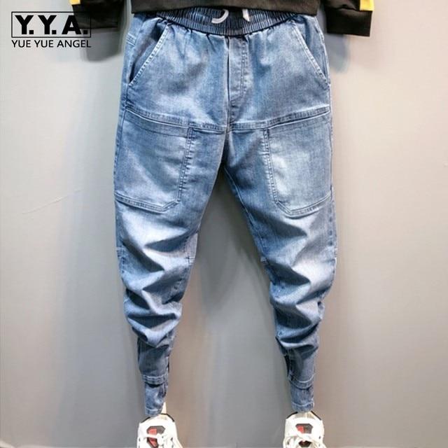 Spring Mens Elastic Waist Jeans Harem Pants Male Joggers Trousers Casual Hip Hop Denim Long Pants Streetwear Ankle Banded Pants