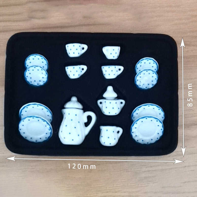 1:12 ミニチュア 17 個磁器のティーカップセット更紗花食器キッチンドールハウス