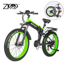 Fat-Bike Eletrica Bicicleta Electric-Bicycle-E-Bike1000w Mountain Foldable ZPAO 26inch-4.0