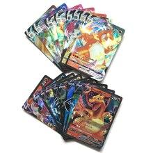 10-300 шт. Покемон французская версия 200 V MAX 300 GX Лидер продаж Детская карточка боевая игра блестящие карты французская Торговая детская игрушк...