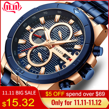 CURREN Male Wristwatch Chronograph Business Steel Waterproof Casual Luxury Brand Relogio Masculino