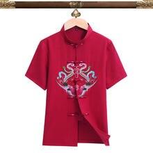 Летние китайские традиционные парные Топы tang винтажный воротник