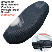 XXXL New black Breathable Summer 3D Mesh Motorcycle Seat Cover Sunscreen Anti Slip Waterproof Cushion protect Net Cove