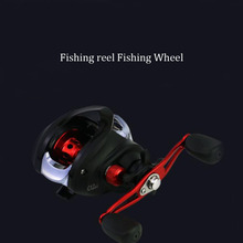 Fishing reel Baitcast wheel fishing line sub-wheel gun handle fish gear Wheel