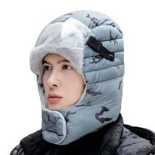 Женская шапка бомбер пилот мужская из искусственного кашемира
