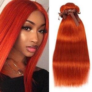 Гладкие оранжевые прямые бразильские волосы, пряди для наращивания, пряди для наращивания, от 8 до 28 дюймов, Remy, 100% человеческие волосы, пряди