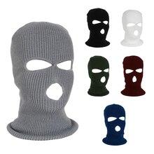 Армейская тактическая маска, 3 отверстия, маска для лица, лыжная маска, зимняя шапка, Балаклава, капюшон, мотоциклетный шлем, полный шлем для лица, Новинка