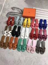 2021 summer latest slippers indoor ladies fashion casual sandals ladies slippers beach flat shoes high quality women's shoes