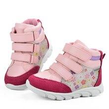 ULKNN – baskets en cuir pour filles, chaussures respirantes, montantes, à fleurs, pour enfants