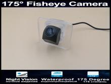 175 Degree 1080P Fisheye Lens Reverse Camera Parking Car Rear view Camera For Kia K5 / Optima 2012 2013 2014 Car Camera
