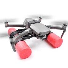 طقم عوامة هبوط Mavic 2 Pro ، للطائرة بدون طيار DJI Mavic 2 pro/zoom ، الهبوط على أجزاء المياه
