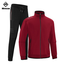 Mirecoo Running Suit Men Winter Solid Color Track Suit Men Casual Fashion Jogging Mens Elasticity Plus Size Autumn Jacket+Pants