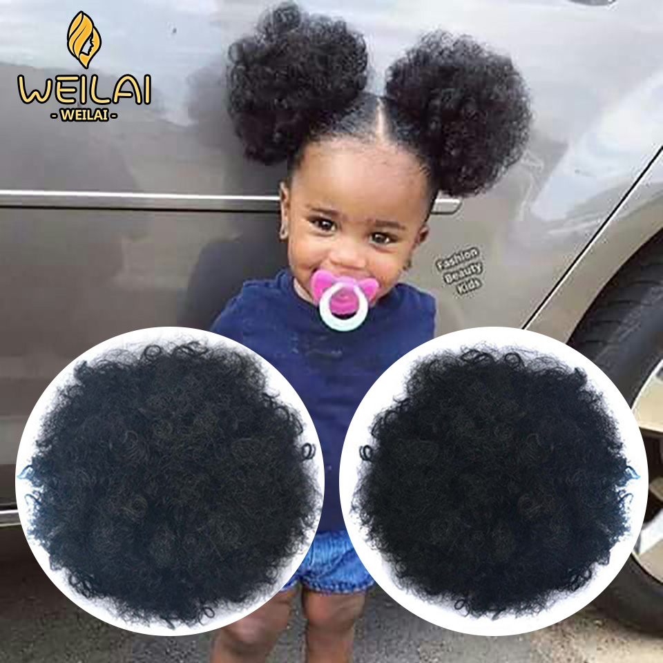 WEILAI African Bun Wig Hair Accessories Black Curly Puffs Soft Fried Head Elastic Hair Rope Synthetic Buns For Black Woman