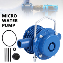 Metal Blue Hand Drill Pump Self Priming Pump DIY Home Water Pump Convenient Practical Household Garden for Tools