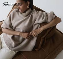 Hirsionsanタートルネック固体カシミヤ女性のエレガントソフト暖かい女性ニットプルオーバー基本ルース女性ジャンパー