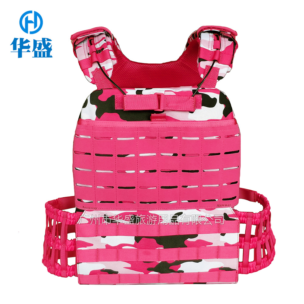 Red Sea Combat Tactical Vest CrossFit Physical Fitness Training Weight Powder CP Women's Fitness Vest