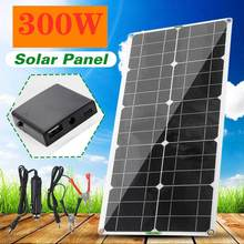 300W Solar Panel Battery Charger USB Car Monocrystalline Solar Cell Kit Complete Rechargeable Solar Power System Photovoltaic